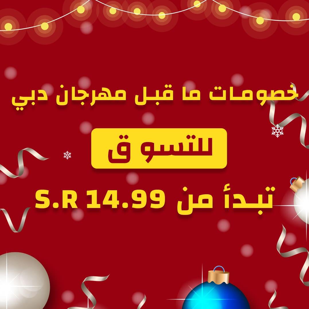 shein coupon 18